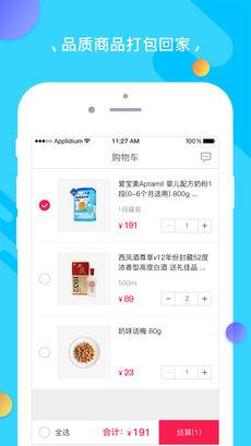 陕旅优品 V1.5 安卓版截图4