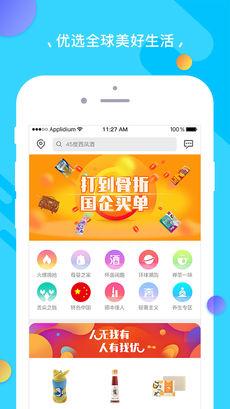 陕旅优品 V1.5 安卓版截图5