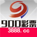 900彩票下载 V1.0.2 安卓官方最新版