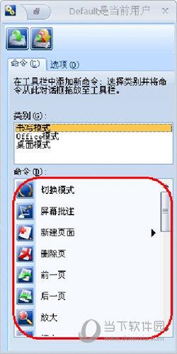 HiteBoard软件下载