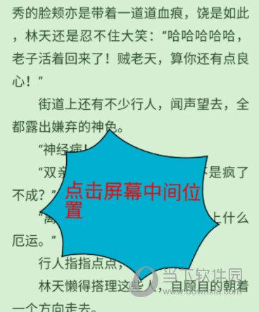 小书亭图1