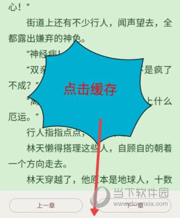 小书亭图2