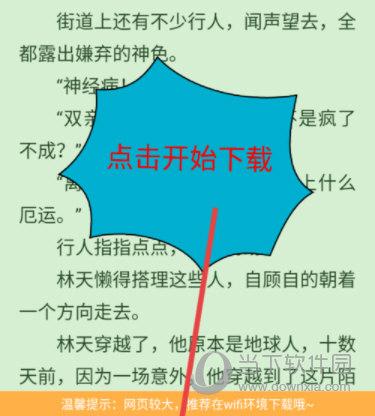 小书亭图3