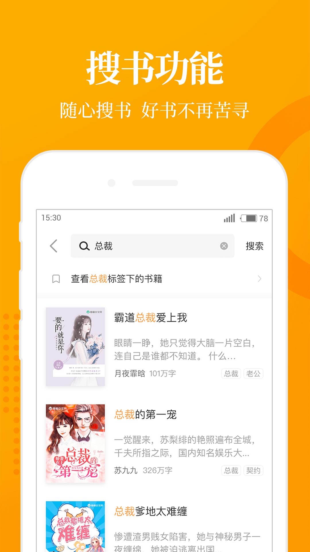 七猫精品小说内购破解版 V5.11 安卓版截图4