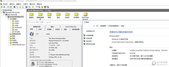 微软SQL2000+SP4集成安装版