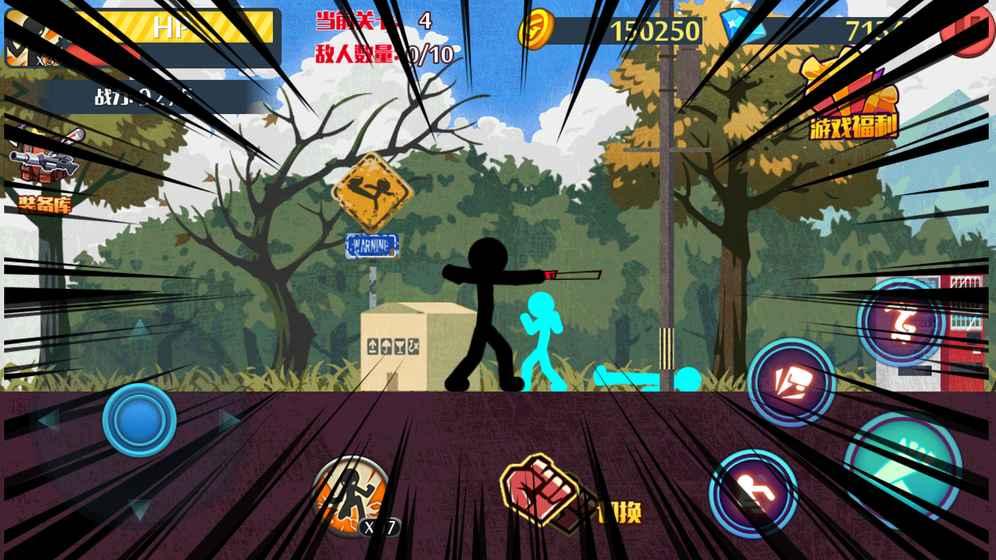 火柴人战争3D版 V4.1 安卓版截图2