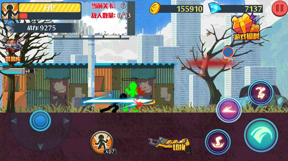 火柴人战争3D版 V4.1 安卓版截图1