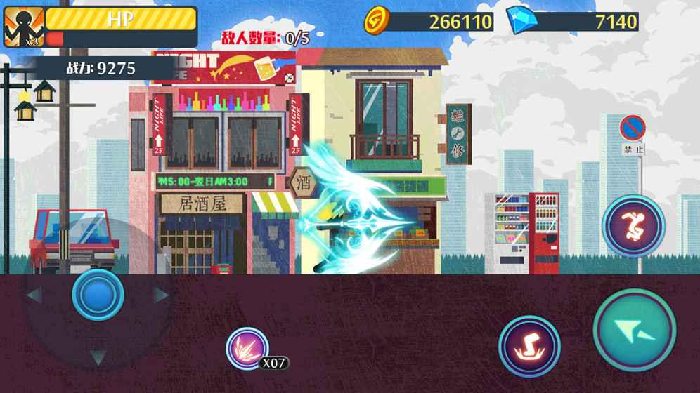 火柴人战争3D版 V4.1 安卓版截图4