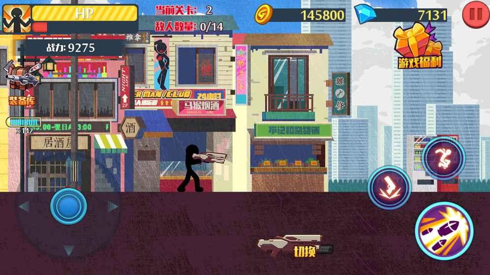 火柴人战争3D版 V4.1 安卓版截图5