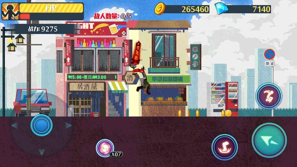 火柴人战争3D版 V4.1 安卓版截图3