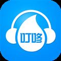 叮咚FM V3.2.1 苹果版