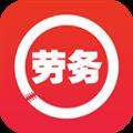 劳务圈 V4.0.0 安卓版