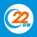 22彩票软件 V1.0.1 官方安卓版