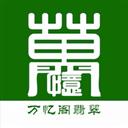 万忆阁 V1.5.2 安卓版