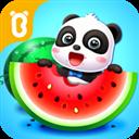 我爱水果蔬菜 V9.25.0000 iPhone版