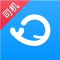 陆鲸司机 V5.7.2 安卓版