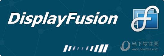 DisplayFusion破解版