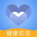 健康双流 V2.1.1 安卓版