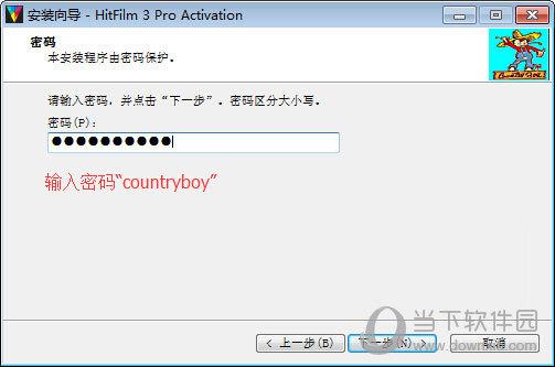 VSO Downloader无限制版