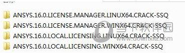 ansys16.0破解版