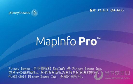 MapInfo破解版下载