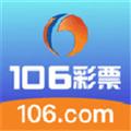 彩票106官方最新版下载 V1.0.9 免费手机版