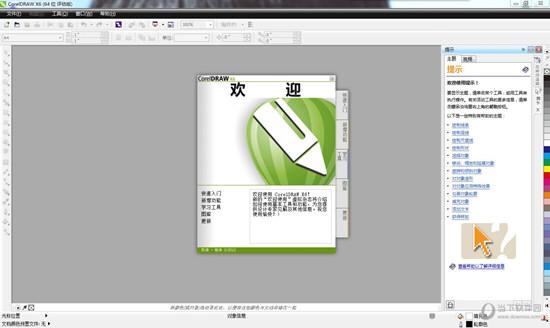 CorelDraw X6下载