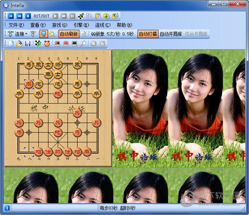 象棋旋风10.0破解版