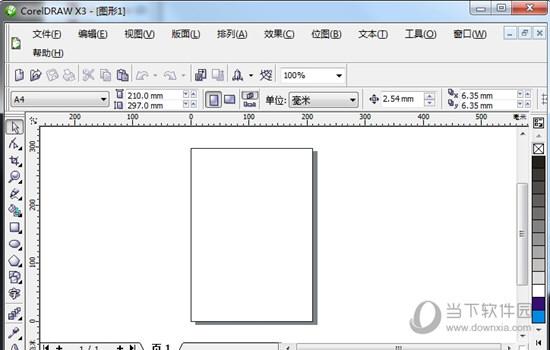 CorelDRAW X3绿色精简版