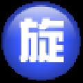 象棋旋风第三代专业版 V6.2 破解版