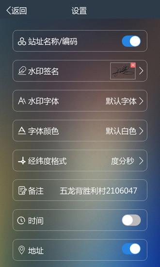 元道经纬相机 V3.0.0 安卓版截图2