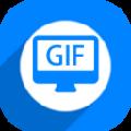 神奇屏幕转GIF