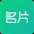 名片王 V1.0.2 安卓版
