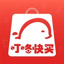 叮咚快买 V1.0.7 安卓版