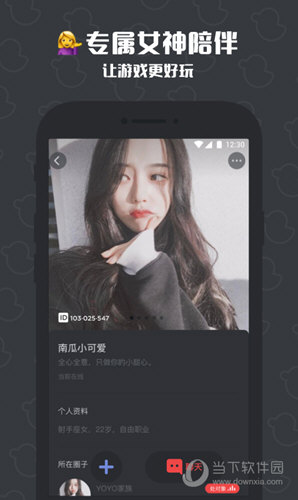 冲鸭app