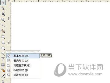 CorelDRAW9官方下载