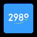 2980邮箱 V4.7.1 安卓版