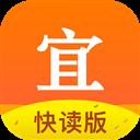 宜搜小说快读版 V2.1.1 安卓版