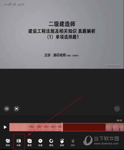 快影视频制作软件电脑版
