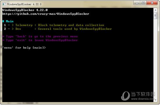 Windows Spy Blocker