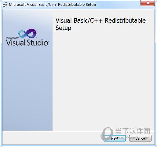VisualCppRedist