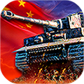 陆战雄狮满V版 V1.0.0 安卓版
