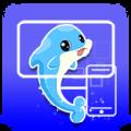 海豚星空投屏接收端 V1.0.1.3 官方版