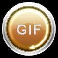 iPixSoft GIF to Video Converter(GIF到视频转换器) V2.2.0 官方版