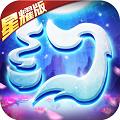 梦幻仙语满V版 V1.0.0 安卓版