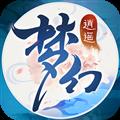 梦幻逍遥 V1.5.4 安卓版