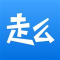 走么 V1.10.1 安卓版
