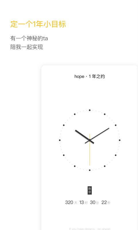hope日记 V3.8.3.9 安卓版截图2
