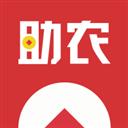 助农巡检 V3.0.9 安卓版