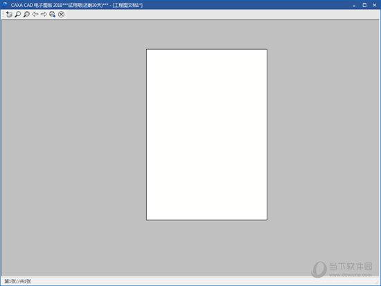 拉到图纸右下角再选定图纸边角,矩形里就是选定打印内容